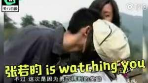 唐艺昕被曝曾参加相亲节目 还主动献吻男嘉宾