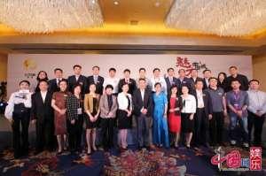 《魅力中国城》公布竞演城市 定档央视二套周五档