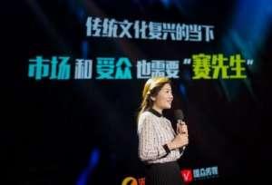 湖南卫视夏季尝鲜:《中餐厅》《我是未来》等亮相第三季度