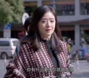 蒋欣成名前跑龙套的剧照 网友竟然是从肩膀认出她的!
